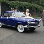 Синий ГАЗ 21