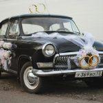 Волга 21 на свадьбу