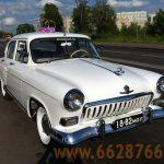 Белый ГАЗ 21 Волга