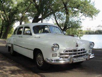 Ретро авто ГАЗ-12 ЗИМ